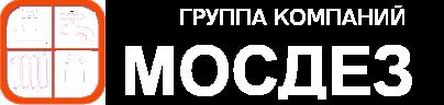Мосдез